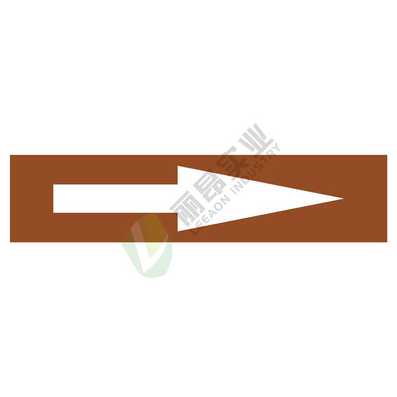 管道箭头标识: 可燃液体
