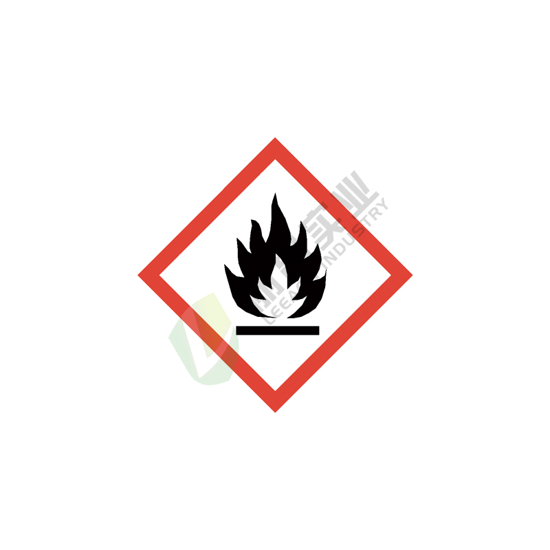 全球统一化学品标识-GHS象形图: 火焰