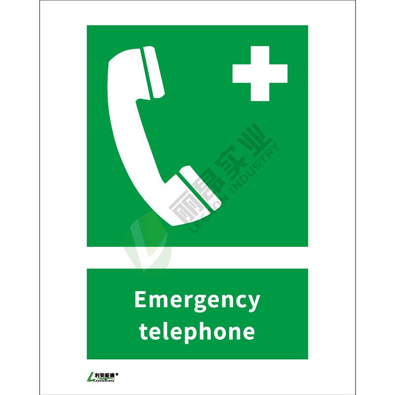 ISO安全标识: Emergency telephone
