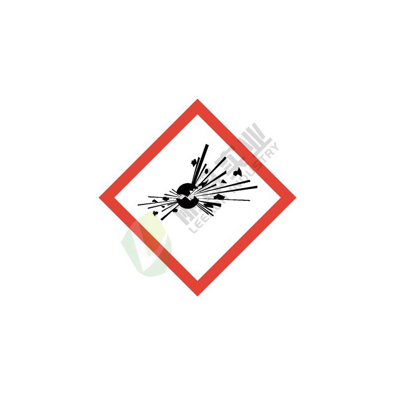 全球统一化学品标识-GHS象形图: 爆炸
