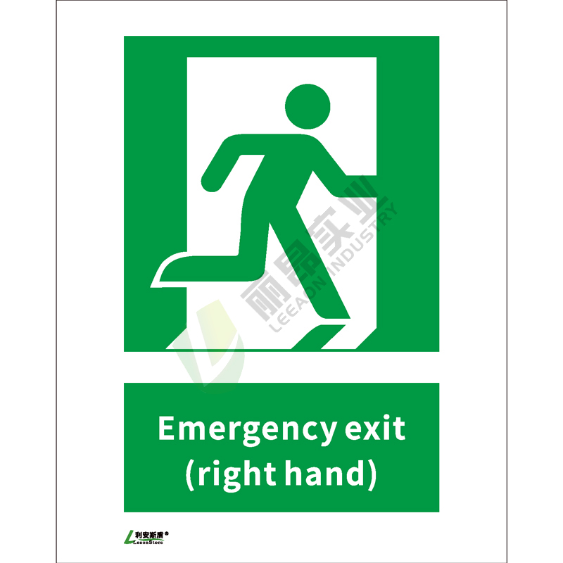 ISO安全标识: Emergency exit (right hand)