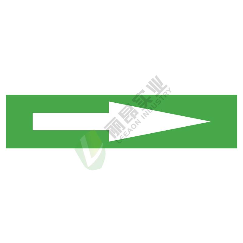 管道箭头标识: 水