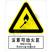 GB安全标识-警告类:注意可动火区域Warning flare up region