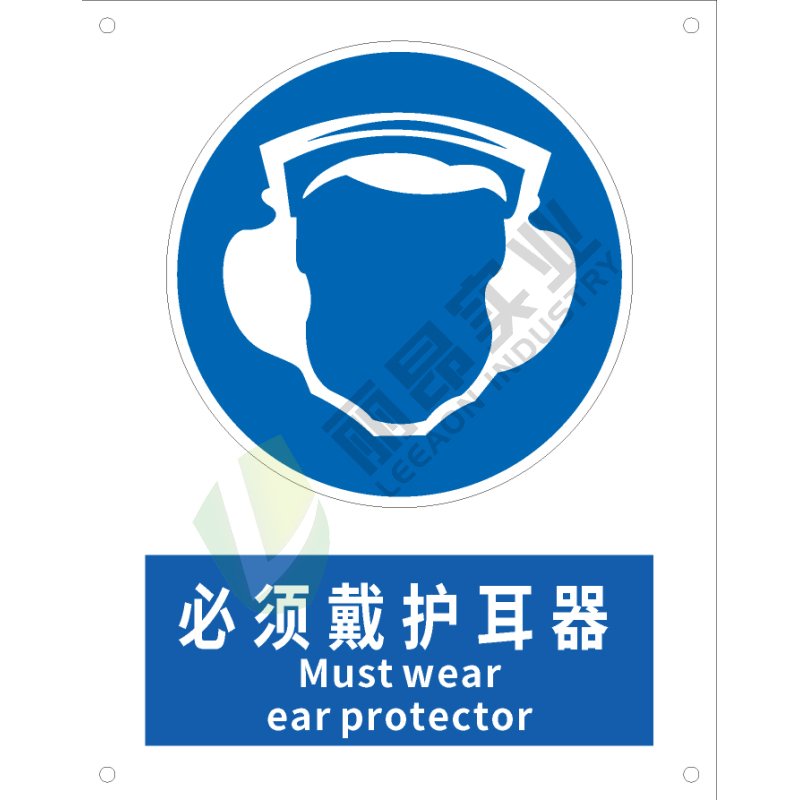 GB安全标识-指令类:必须戴护耳器Must wear ear protector