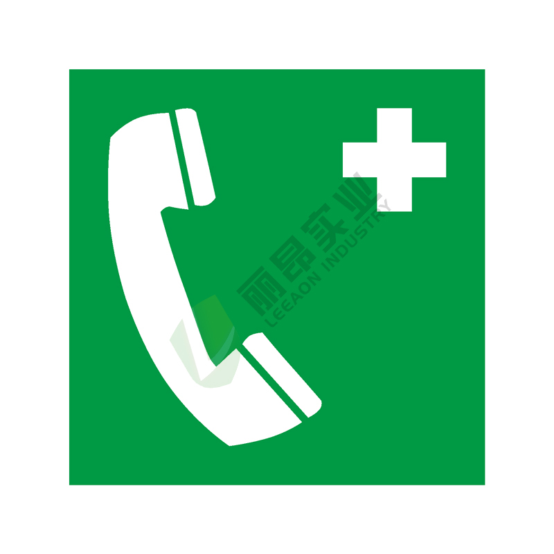 ISO安全标签:Emergency telephone