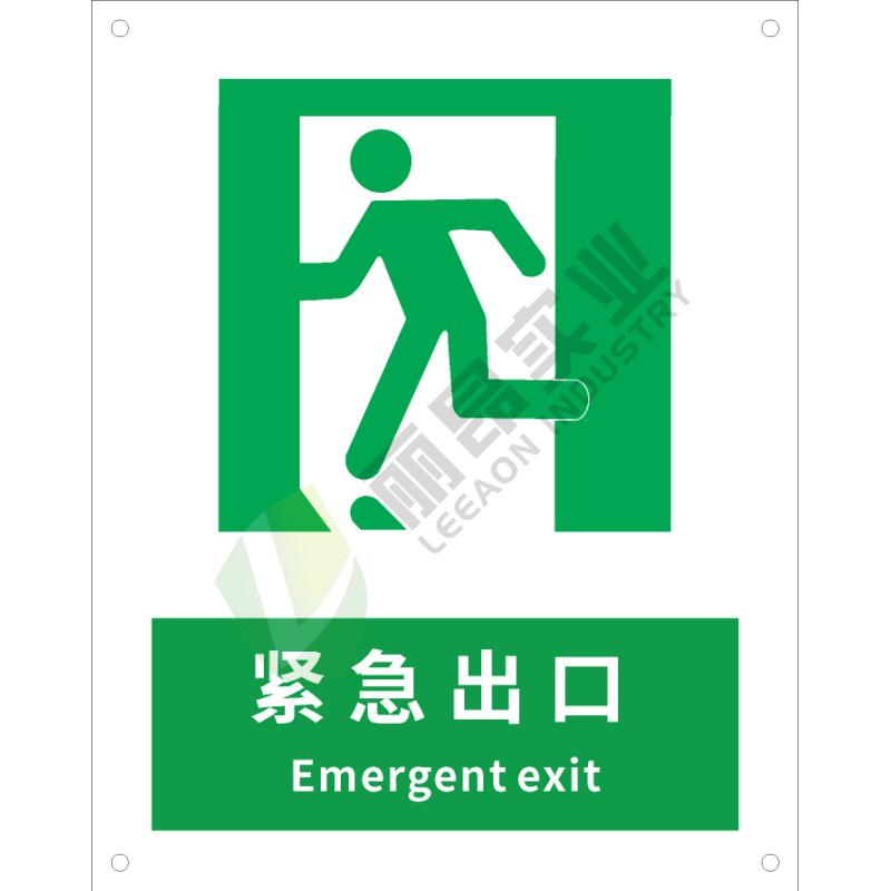 GB安全标识-提示类:紧急出口-左Emergent exit
