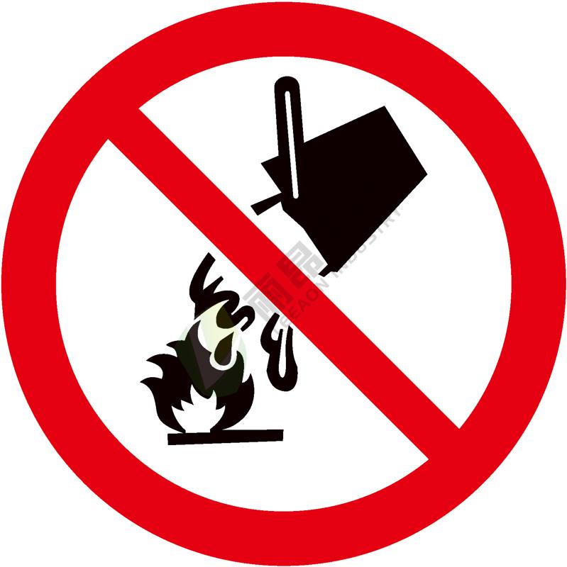 GB安全标签-禁止类:禁止用水灭火No extinguishing with water