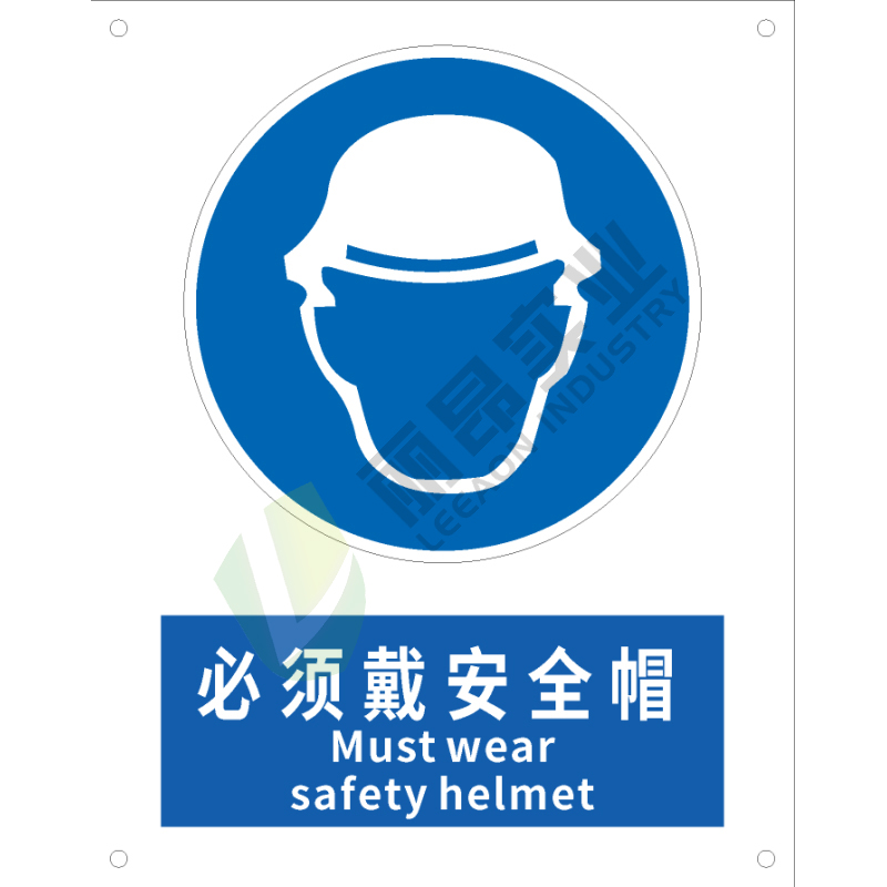 GB安全标识-指令类:必须戴安全帽Must wear safety helmet
