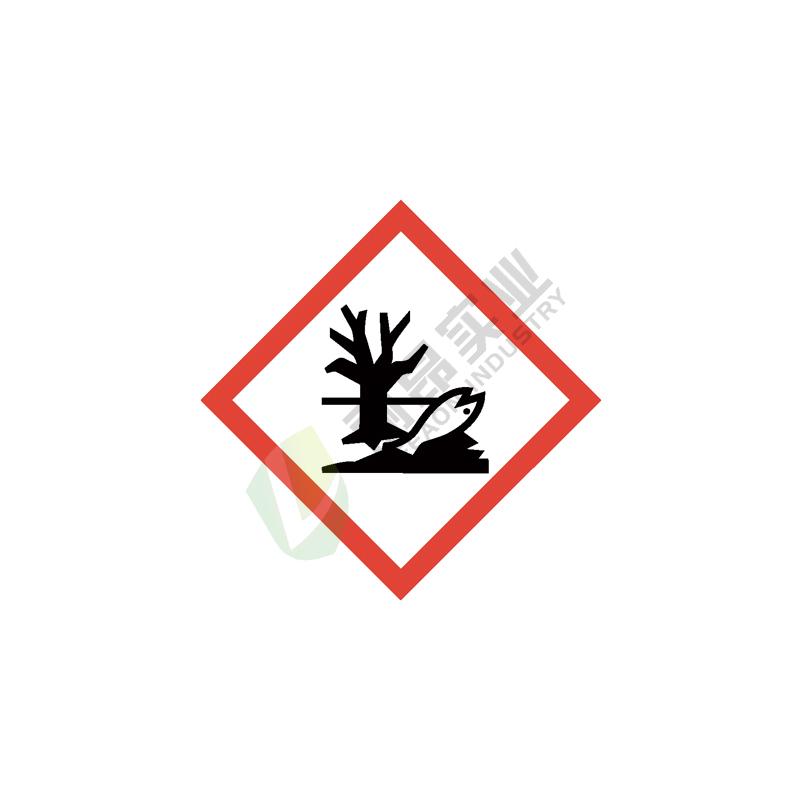 全球统一化学品标识-GHS象形图: 环境危害