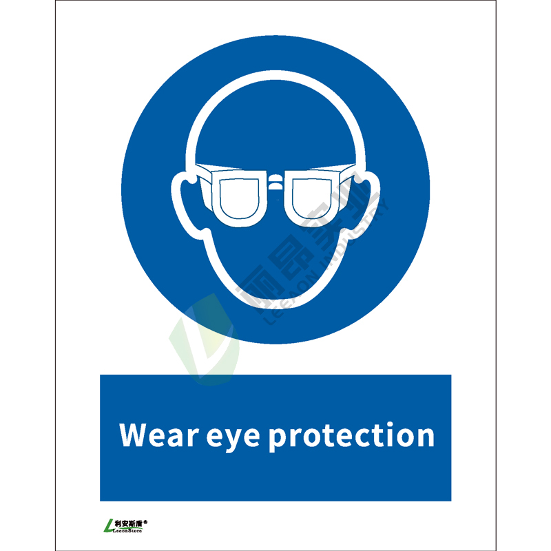 ISO安全标识: Wear eye protection