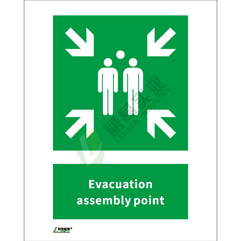 ISO安全标识: Evacuation assembly point