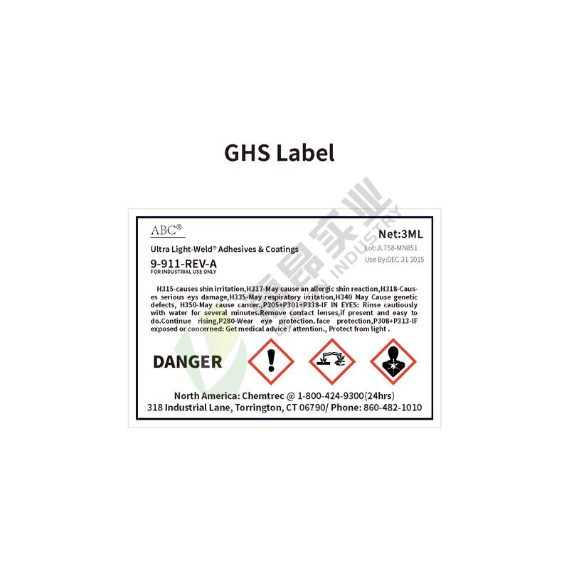 全球统一化学品标签:外文格式GHS标签(参考)