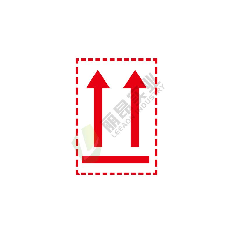 危险货物运输包装标记: 方向标记1B(红色)