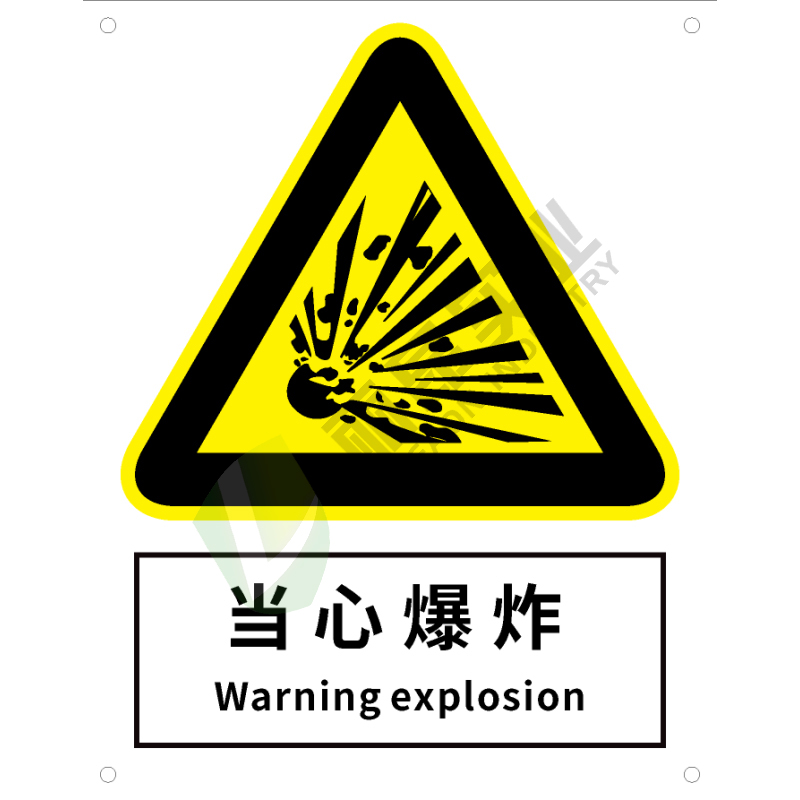 GB安全标识-警告类:当心爆炸Warning explosion