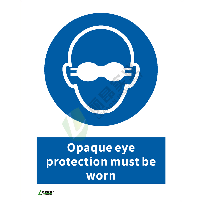 ISO安全标识: Opaque eye protection must be worn