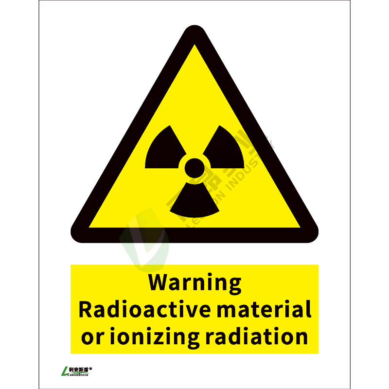 ISO安全标识: Warning Radioactive material or ionizing radiation