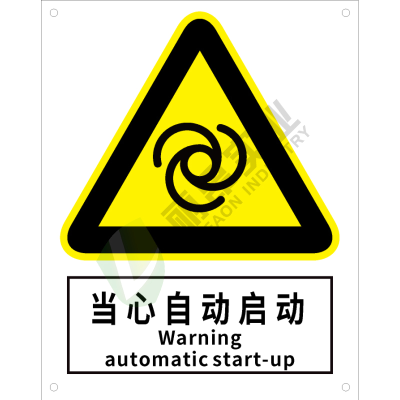 GB安全标识-警告类:当心自动启动Warning automatic start-up
