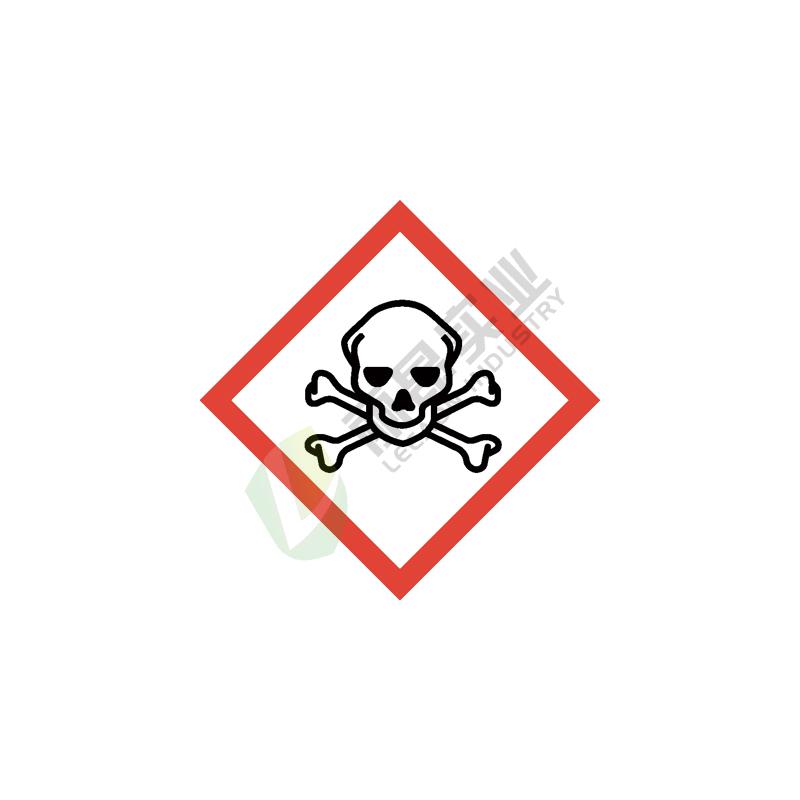 全球统一化学品标识-GHS象形图: 有毒