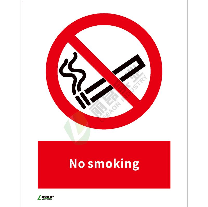 ISO安全标识: No somking