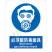 GB安全标识-指令类:必须戴防毒面具Must wear gas defence mask