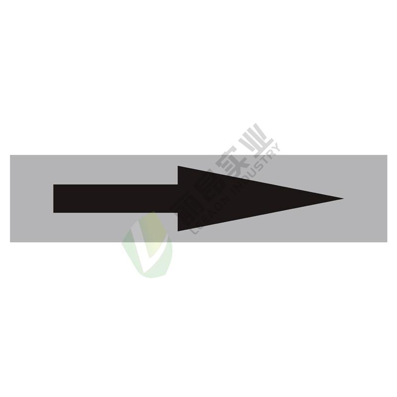 管道箭头标识: 空气