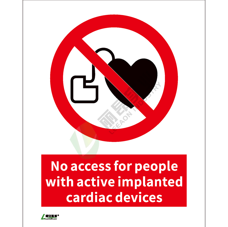 ISO安全标识: No access for people with active implanted cardiac devices