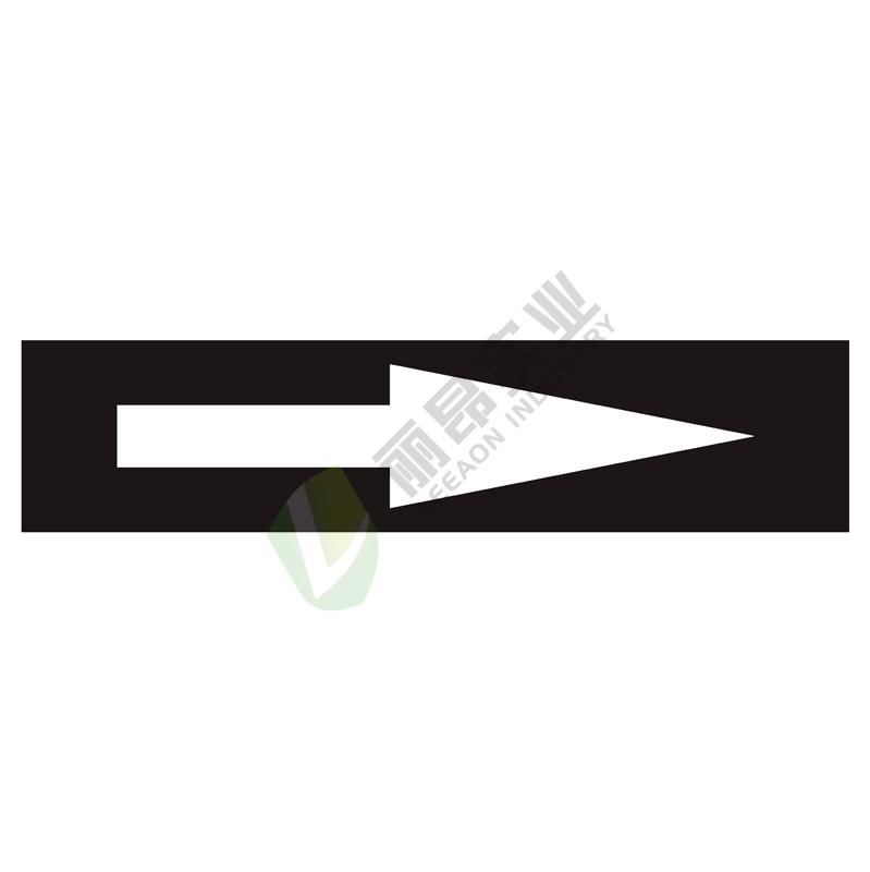 管道箭头标识: 其他液体