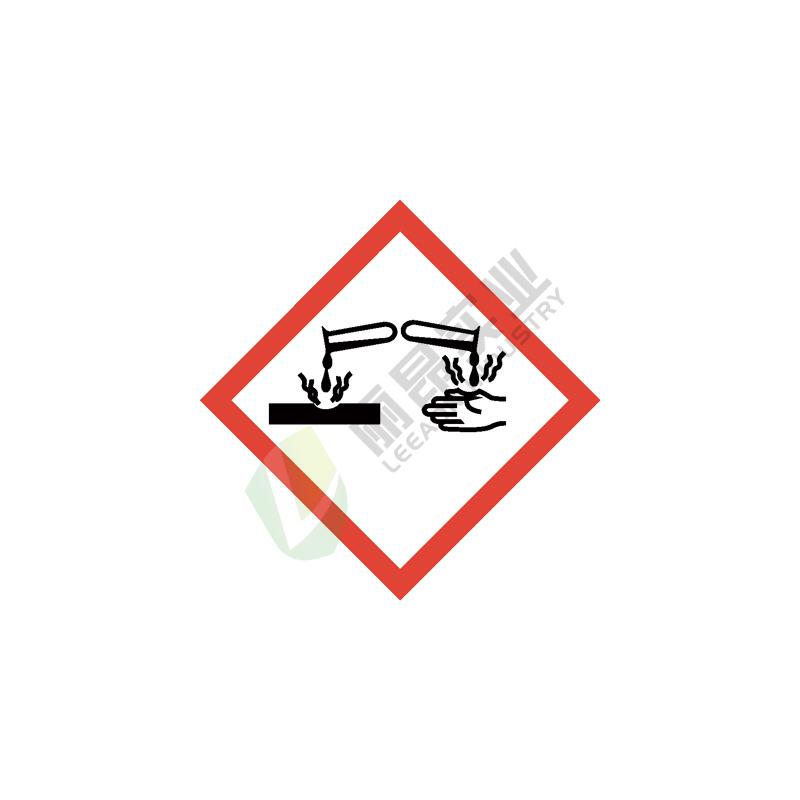 全球统一化学品标识-GHS象形图: 腐蚀