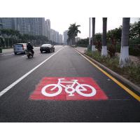 预成型防滑地面标识非机动车道标识