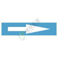 管道箭头标识: 氧