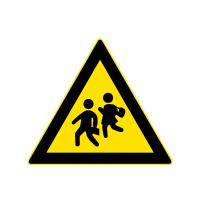 注意儿童标志