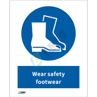 ISO安全标识: Wear safety footwear
