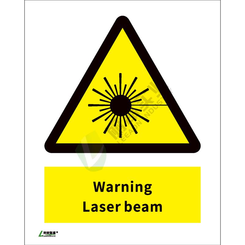 ISO安全标识: Warning Laser beam