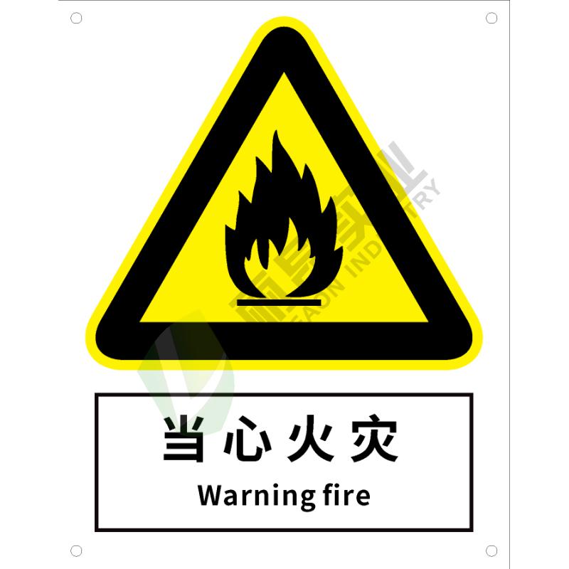 GB安全标识-警告类:当心火灾Warning fire