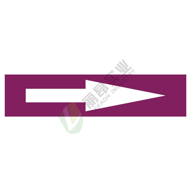 管道箭头标识: 酸或碱