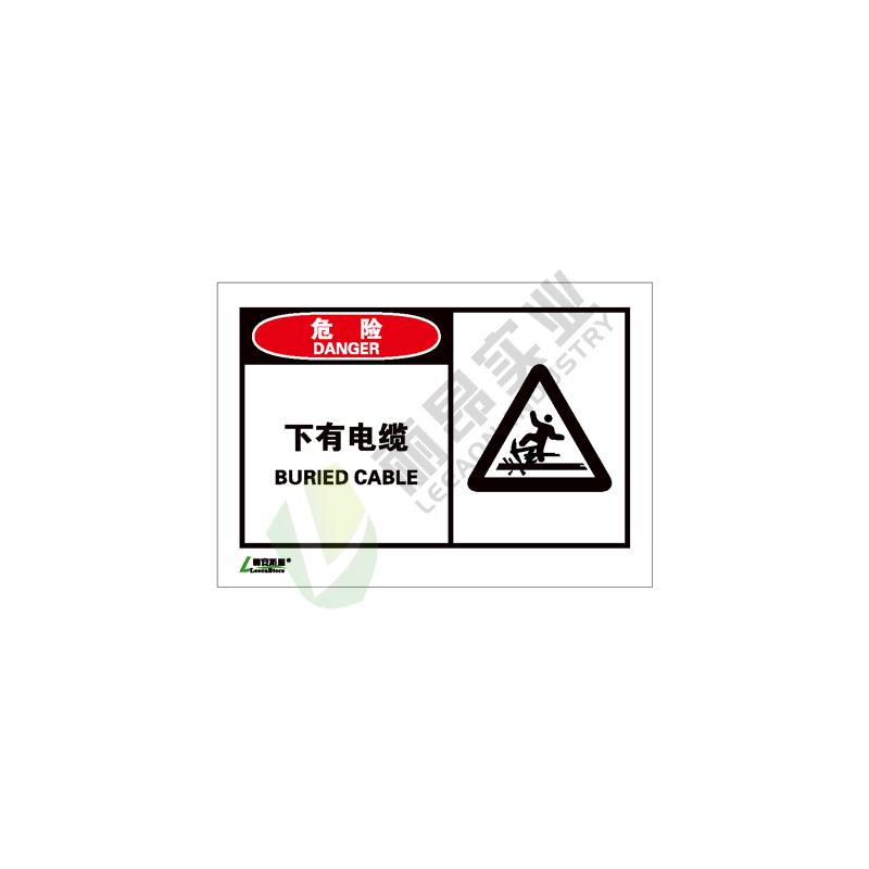 OSHA国际标准安全标签-危险类: 下有电缆Buried cable-中英文双语版