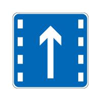 直行车道标志