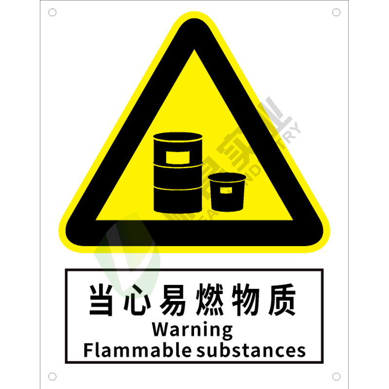 GB安全标识-警告类:当心易燃物质Warning flammable substances