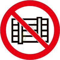 国标GB安全标签-禁止类:禁止堆放No stocking-中英文双语版