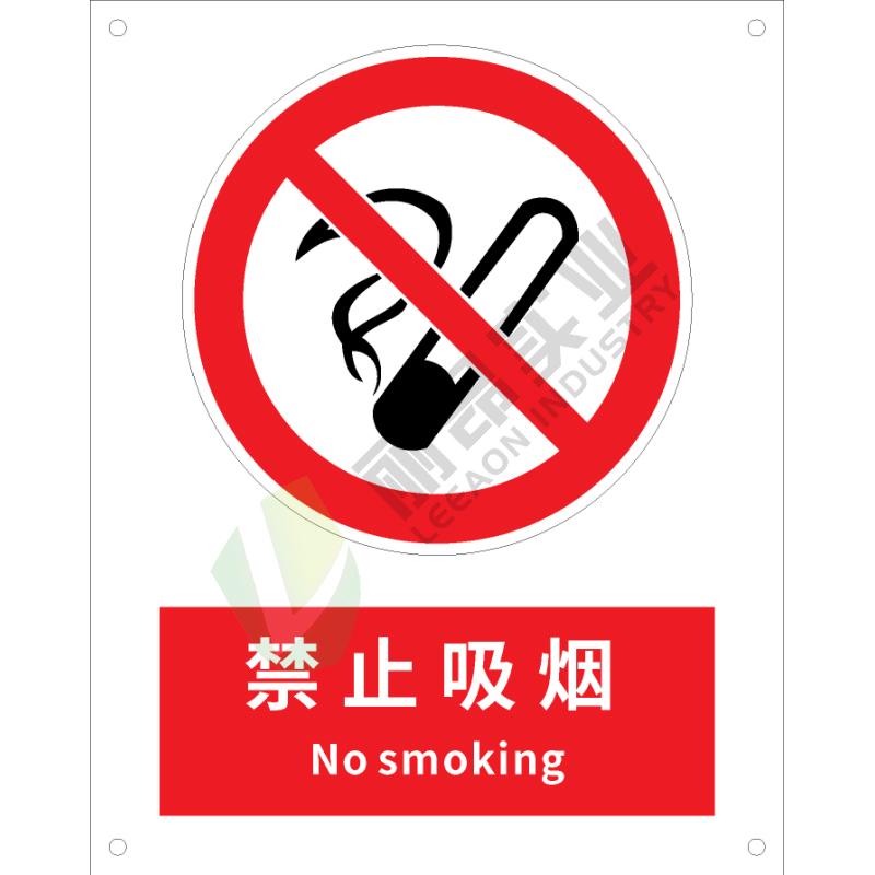 国标GB安全标识-禁止类:禁止吸烟No smoking-中英文双语版