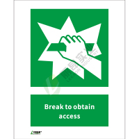 ISO安全标识: Break to obtain acess