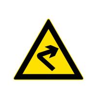 急转弯路标志