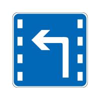 左转车道标志