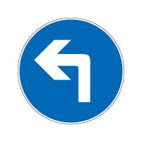 向左转弯标志