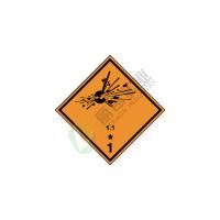危险货物运输包装标识: 爆炸性物质或物品1.1