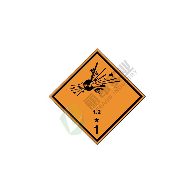危险货物运输包装标识: 爆炸性物质或物品1.2