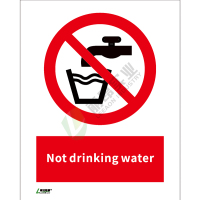 ISO安全标识: Not drinking water