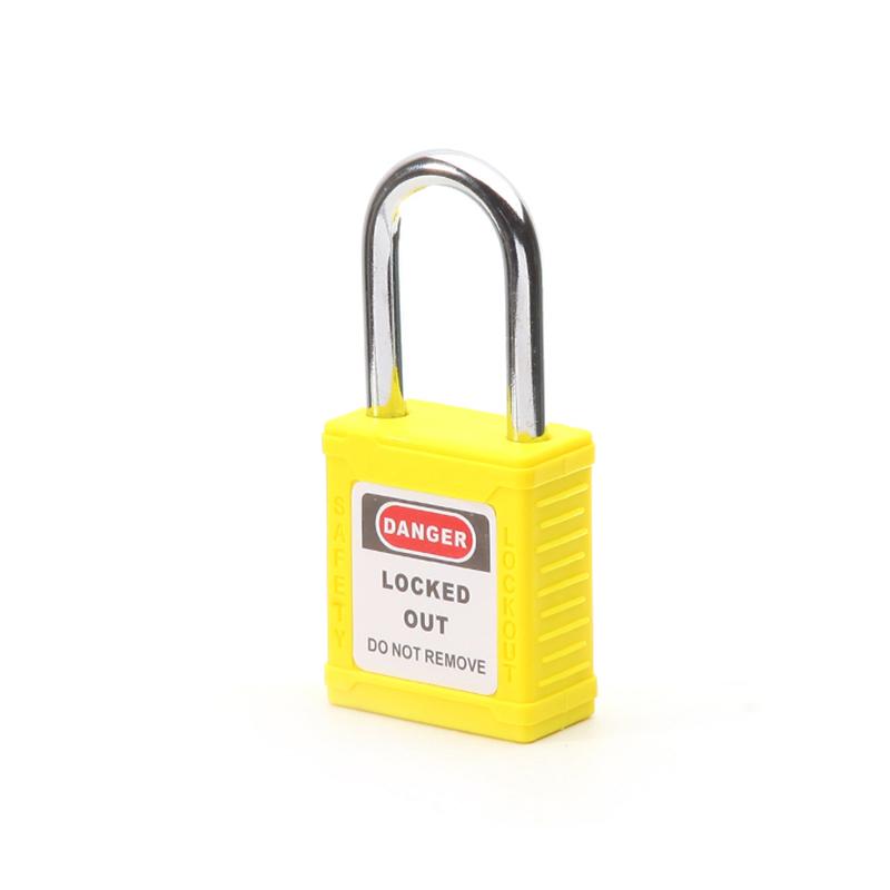 钢制锁梁安全挂锁-黄