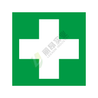 ISO安全标签:First aid