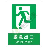 国标GB安全标识-提示类:紧急出口-左Emergent exit-中英文双语版